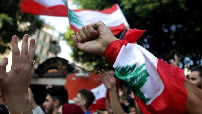 مظاهرة في طرابلس تنديدا بالغلاء والتقنين