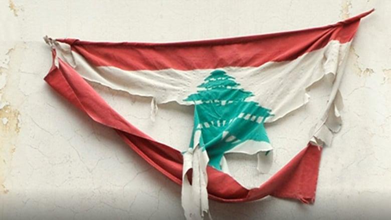 لو كان لبنان رجلاً لانتحر