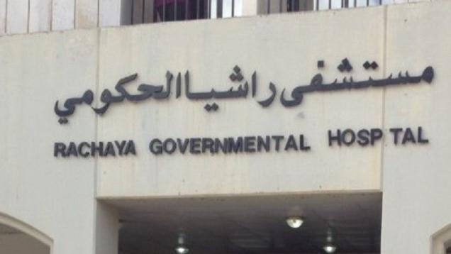 أبو فاعور يعلن إفتتاح قسم كورونا في مستشفى راشيا
