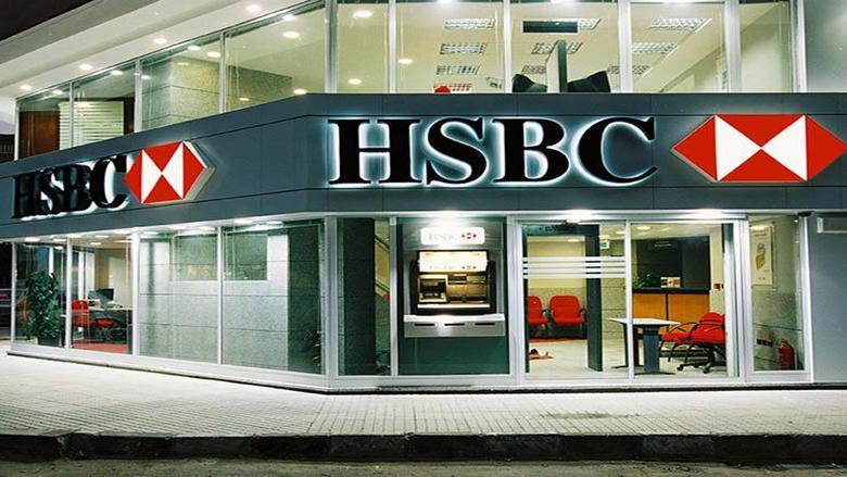 إغلاق الحسابات... عقاب بنك شهير للعملاء الرافضين لارتداء الكمامة