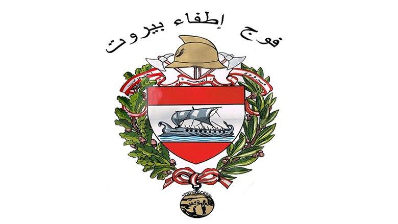 فوج اطفاء بيروت أسعف شخص اصيب جراء تعرضه للاعتداء من مجهولين