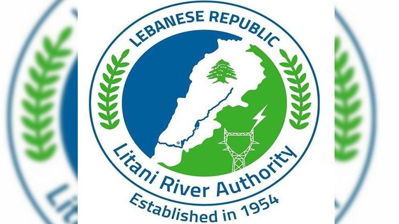المصلحة الوطنية لنهر الليطاني اسفت لفرض استحصال الفئات المستثناة من حظر التجول على اذونات