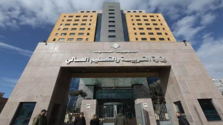 """إقفال الوحدات الإدارية في """"التربية"""" و""""اللبنانية"""" وتنظيم الأعمال الطارئة خلال الاغلاق"""