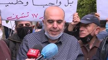 وقفة احتجاجية أمام وزارة الشؤون الاجتماعية