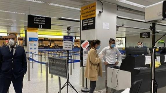 وزارة الصحة: 15 حالة ايجابية وصلت الى بيروت في 12 الحالي