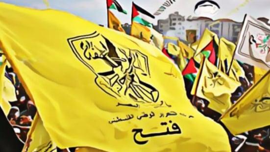 """""""فتح"""" رحبّت بالإنتخابات الفلسطينية: الطريق الصحيح لإنهاء حالة الإنقسام"""