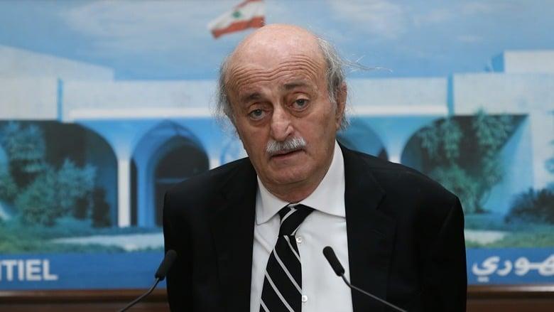 جنبلاط: كلما تأخرنا بالحكومة دخلنا من جديد لنُستخدم كمحور.. والخليج مُحقّ بطلب حياد لبنان