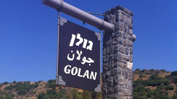 التفاوض السوري - الإسرائيلي بعيداً عن الجولان يُسقط مبرّر سلطة البعث