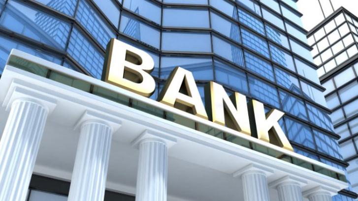 """البنوك اللبنانية تحفظ الفرع الخارجي """"الأبيض"""" ليومها الداخلي """"الأسود"""""""