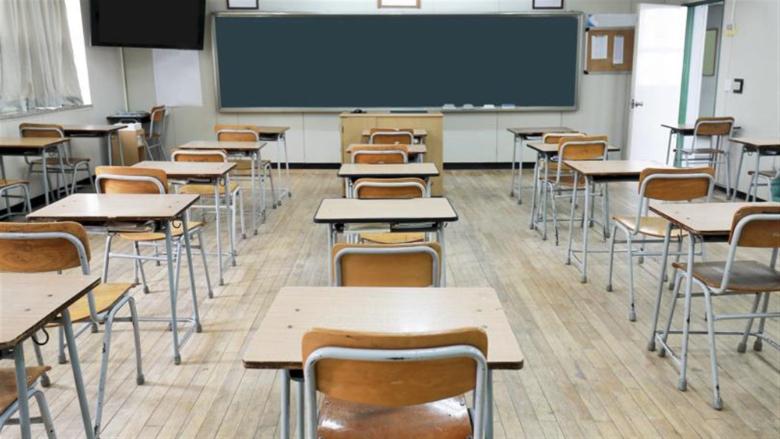 رابطة أساتذة التعليم المهني تعلن الإضراب العام