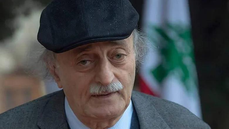 جنبلاط: باسيل الرئيس الفعلي للبنان والمشاركة مستحيلة مع مجموعة لا زالت بعقلية حربي الالغاء والتحرير