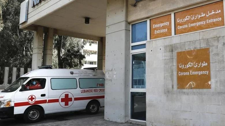 """مستشفى الحريري: 23 إصابة جديدة بـ""""كورونا"""" و48 حالة حرجة"""