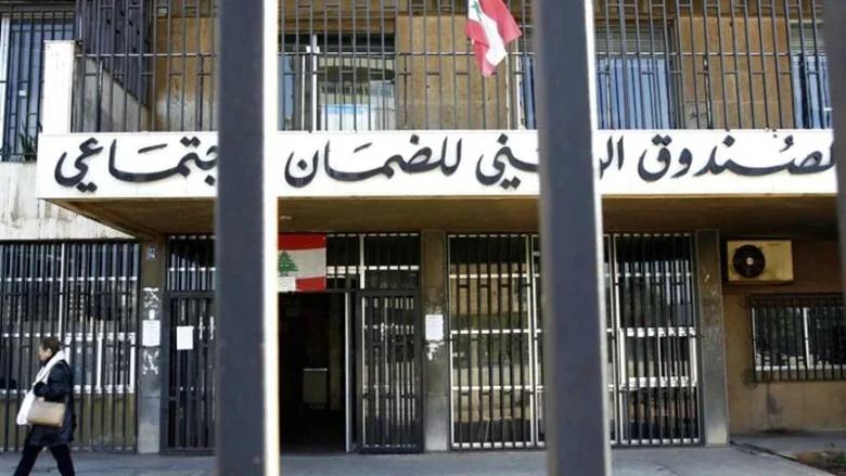 مختبرات إضافية لإجراء فحص الـPCR للمضمونين على إمتداد الأراضي اللبنانية