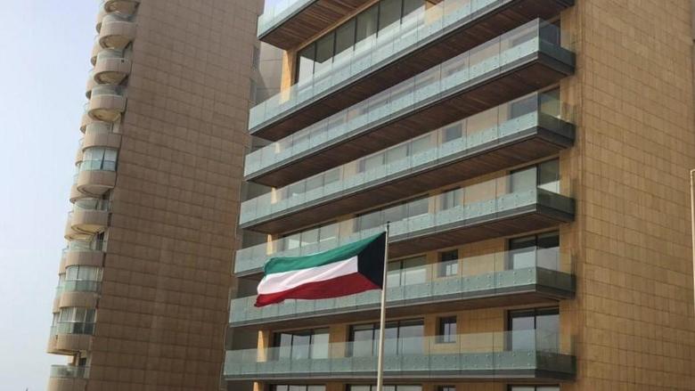 مساعدات طبية من الكويت للبنان