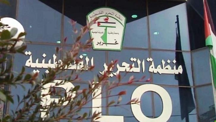 منظمة التحرير الفلسطينية نعت الصبّاغ: خسارة كبرى لفلسطين