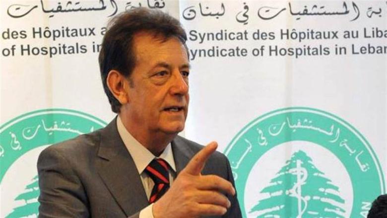 نقيب المستشفيات الخاصة: أسبوعان من الإقفال فترة غير كافية لضبط الوضع