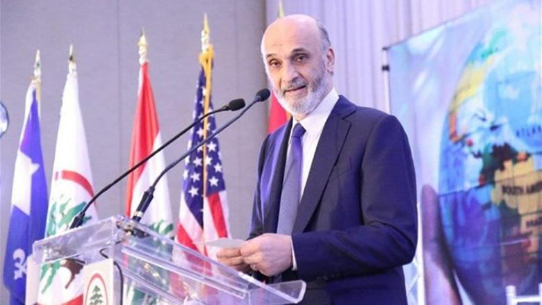 جعجع لنصرالله: لم يسبق أن انتهكت سيادة لبنان كما هي منتهكة اليوم