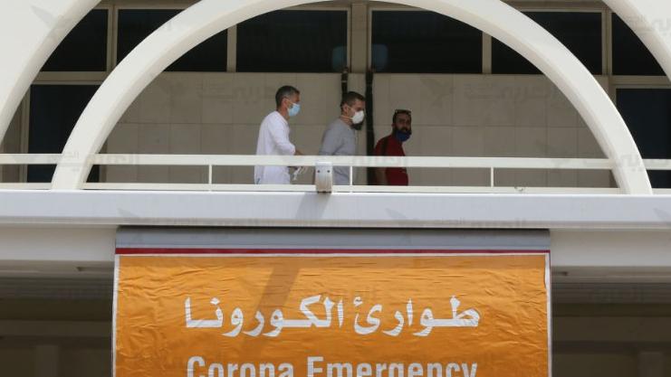 """مستشفى الحريري: 24 إصابة جديدة بـ""""كورونا"""""""