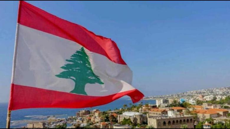 حذَرٌ لبنانيّ حيال العرض الإيرانيّ... وما موقف واشنطن؟