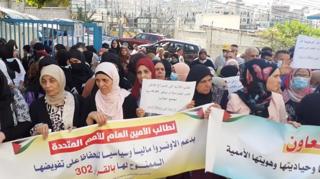 إعتصام أمام مقر الأونروا في صيدا إحتجاجاً على التقصير في خدماتها