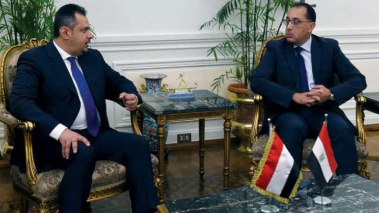 القاهرة تؤكد رفضها المساس بأمن الملاحة في الخليج العربي