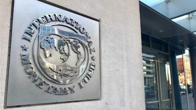 مجلس صندوق النقد يعيد تأكيد الثقة في جورجيفا بعد مزاعم تزوير بيانات