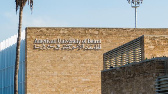 الجامعة الأميركية في بيروت تنضوي في الجهد العالمي خلال شهر التوعية على الأمن السيبراني