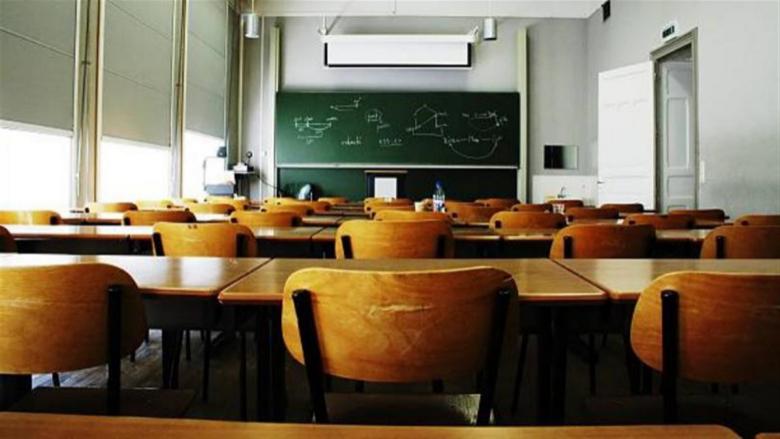 """بعد التداول بفيديو يظهر تنمّر في إحدى المدارس.. وزارة """"التربية"""" توضح"""