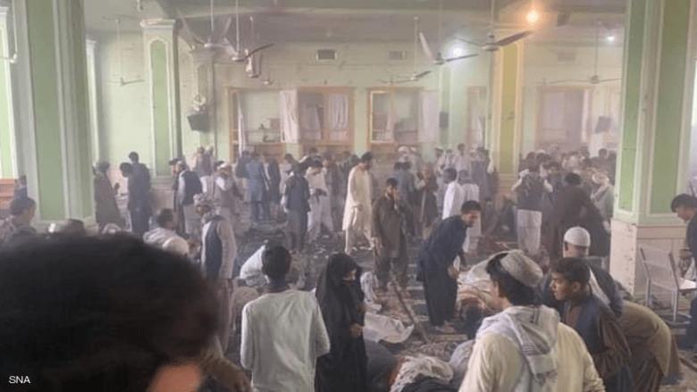 هجوم دموي جديد في افغانستان