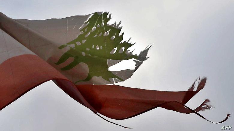 لبنان من المارونية السياسية إلى الثنائية الشيعية