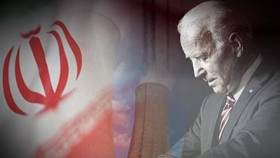 التنمُّر الإيراني في الإقليم وضَعْف إدارة بايدن