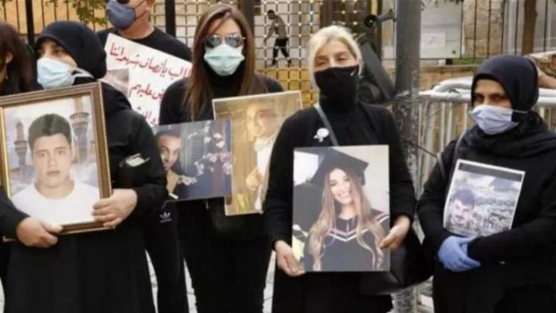أهالي شهداء فوج إطفاء بيروت وضحايا تفجير المرفأ: مصرون على دعمنا للقاضي البيطار