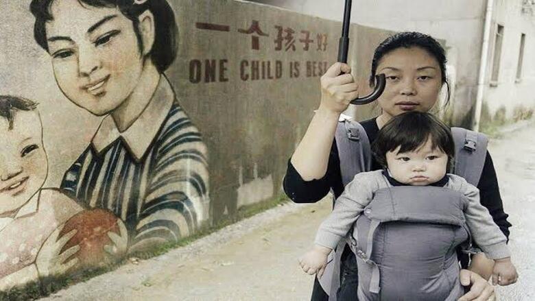 مسودة قانون صيني لتوبيخ الأهل.. والسبب؟
