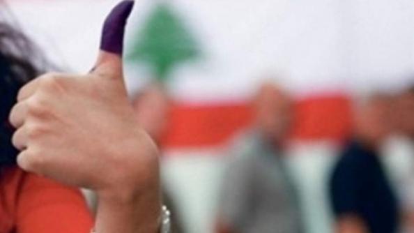 الأزمات تتجدد.. وحماوة انتخابية باكرة: الكوتا والاغتراب وسن الاقتراع