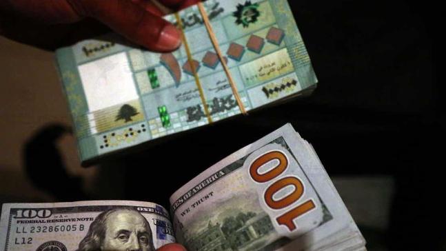"""الدولار """"طلوع"""" لهذه الأسباب.. ومزيد من الارتفاع؟"""