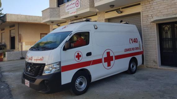 لجنة دعم للصليب الأحمر في إقليم الخروب