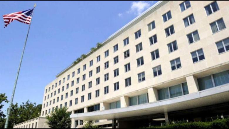 الخارجية الأميركية: جهودنا في اليمن ستكون صعبة لكنها أولوية