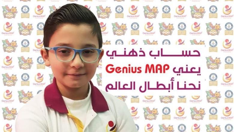 فوز الطفل اللبناني علي مرعي عوالا ببطولة العالم للحساب الذهني