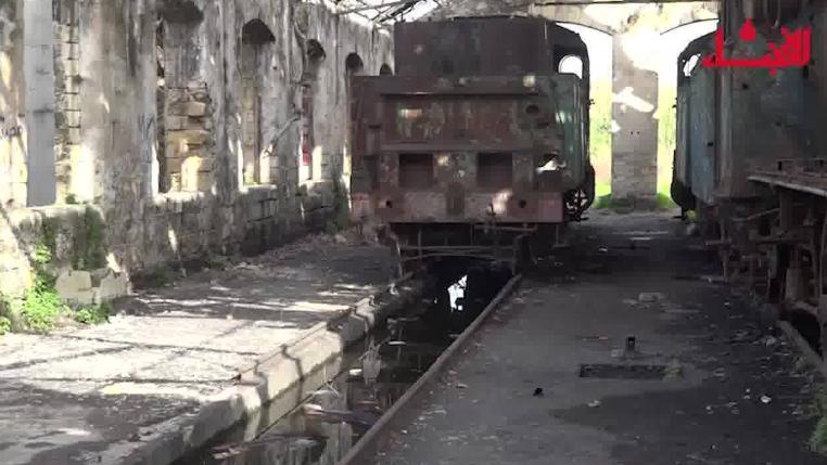 """""""الأنباء"""" في طرابلس: قطارٌ متوقفٌ ومنظومة إقتصادية ناقصة (الجزء الثاني)"""