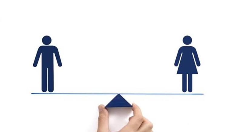 المساواة بين المرأة والرّجل
