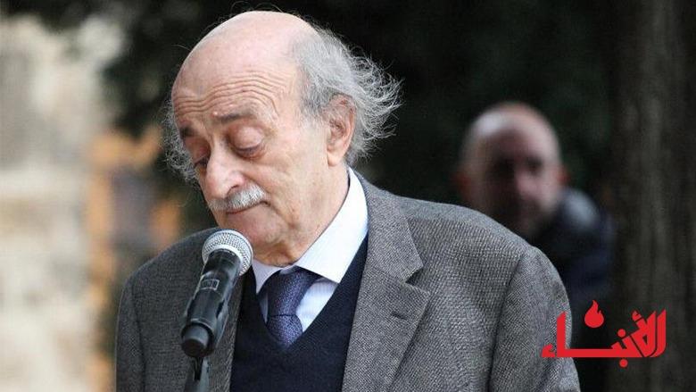 جنبلاط: حكمٌ عبثي وحاكم مدمّر.. إذا أراد عون الإنتحار فلينتحر وحده