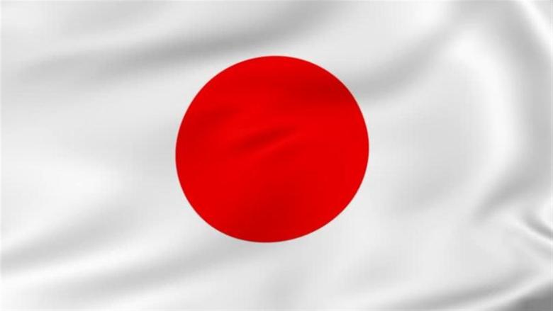 16.5 مليون دولار مساعدة من اليابان الى لبنان