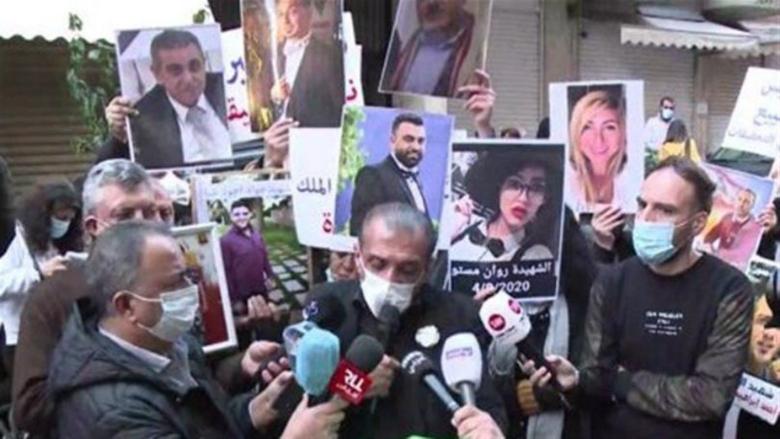 أهالي ضحايا إنفجار المرفأ إعتصموا أمام قصر العدل