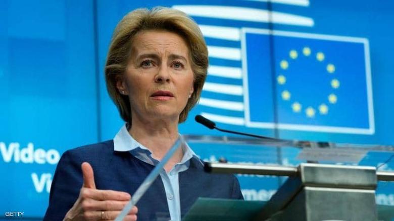 رئيسة المفوضية الأوروبية تدافع عن تأخير خطة التطعيم
