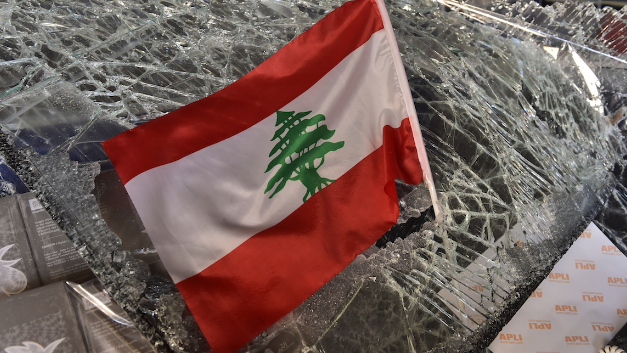لبنان والزحف نحو جهنم!