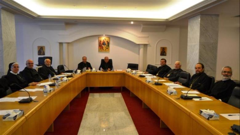 مجلس أساقفة الروم الكاثوليك: لفصل الشأن السياسي والحزبي عن الشأن الكنسي