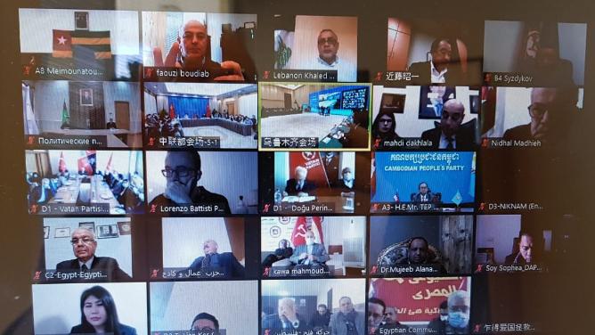 """""""التقدمي"""" يشارك في لقاء الأحزاب العالمي للتضامن مع """"شينجيانغ"""""""