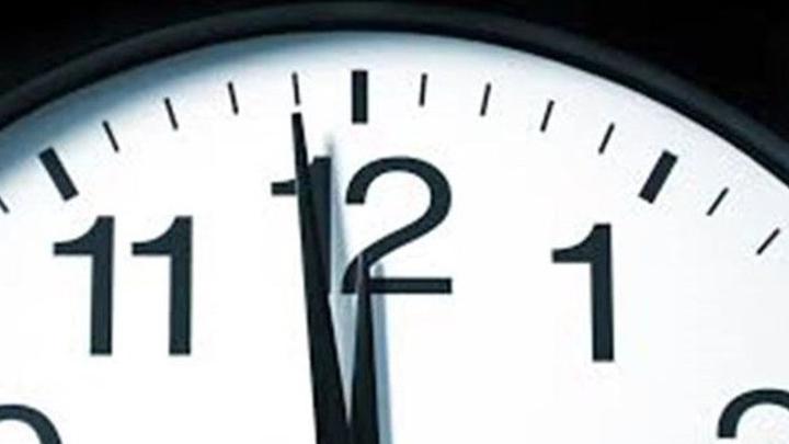 مذكرة ببدء العمل بالتوقيت الصيفي ابتداء من منتصف ليل 27 28 اذار