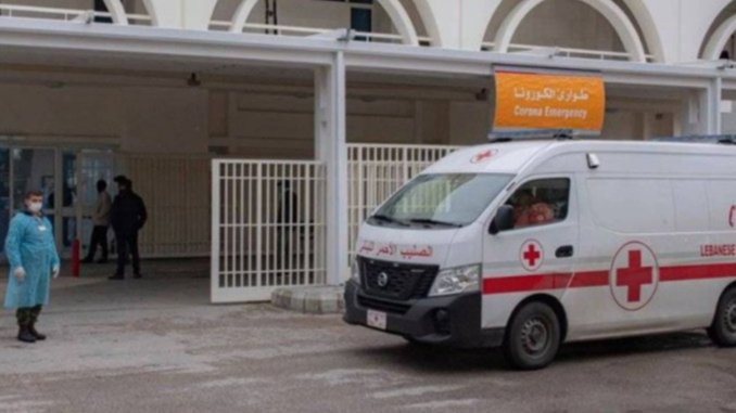 مستشفى الحريري: 110 إصابات و53 حالة حرجة