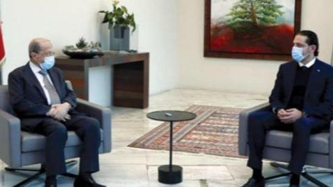 """الحريري ضدّ """"حكومة مثل سابقاتها""""... واجتماعه مع عون رهن بتبدّل الأجواء"""